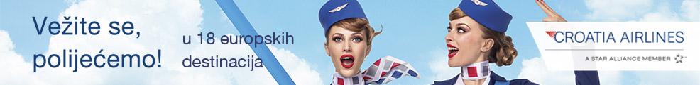 banner Croatia Airlines